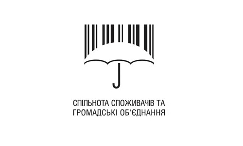 Consumer Society and Citizen Networks Logo
