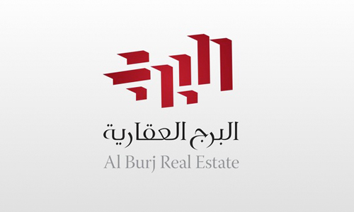 Al Burj Real Estate